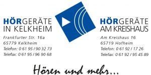Logo Olbert ohne adresse